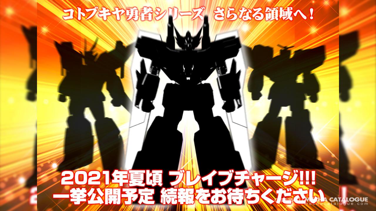 Featured image for It's Back! Shizuoka Hobby Show 2021: Kotobukiya & Aoshima