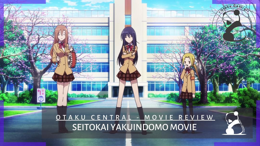Featured image for Seitokai Yakuindomo Movie | Movie Movie Movie!
