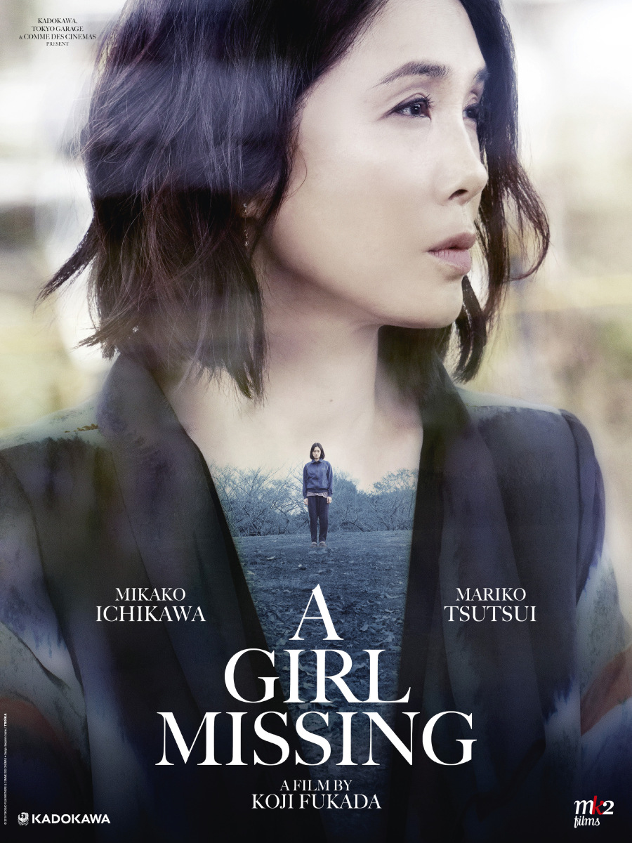 Featured image for A Girl Missing (2020) Review