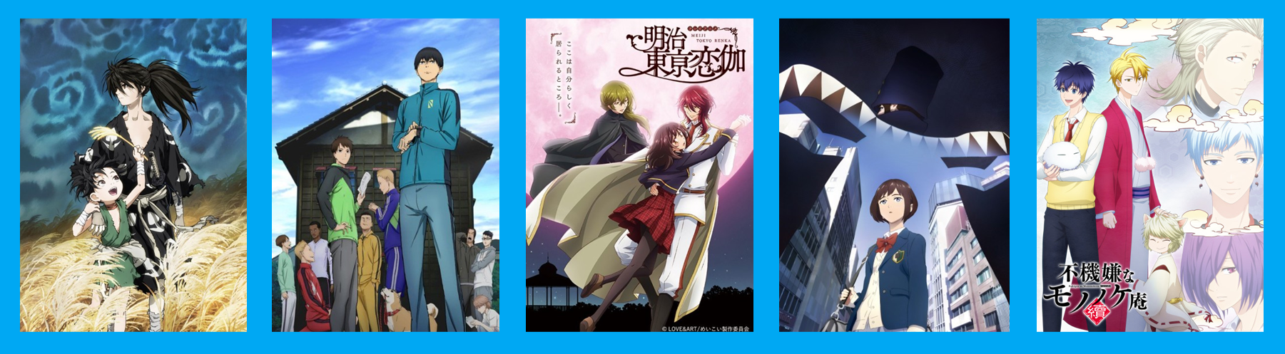 Featured image for Winter 2019 Anime