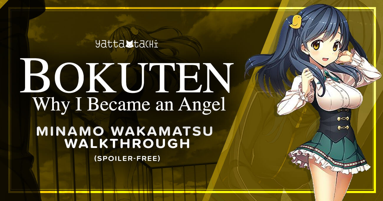 Featured image for Bokuten – Why I Became an Angel – Minamo Wakamatsu Walkthrough
