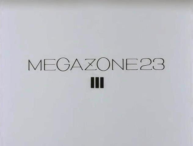 Featured image for Megazone 23 Part III (Manga UK Dub): *sigh*... Hard On. Done Laughing Yet? OK, Let's Move On...