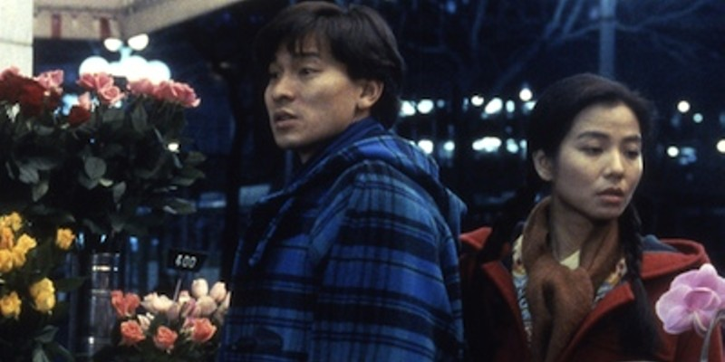 Featured image for Zodiac Killers (極道追踪, Ann Hui, 1991)