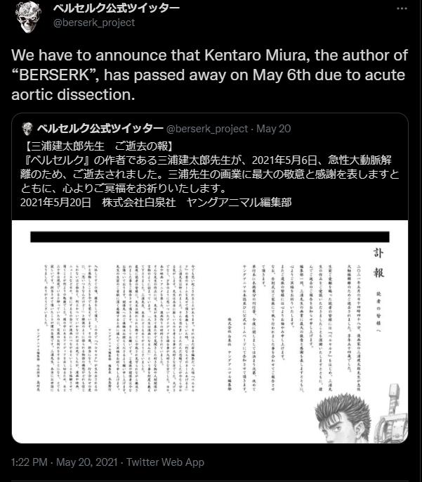 Featured image for RIP Miura Kentaro-sensei