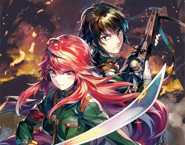 Featured image for Summer 2016: Alderamin on the Sky Review