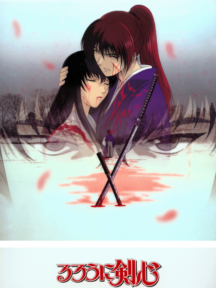 Featured image for Rurouni Kenshin: Trust and Betrayal- A Transcendent Adaptation