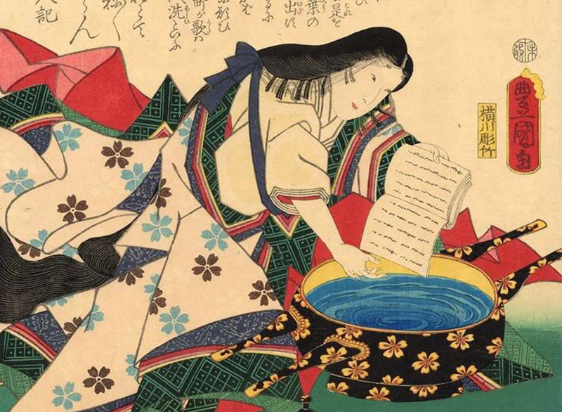 Featured image for Sei Shonagon's Pillow Book