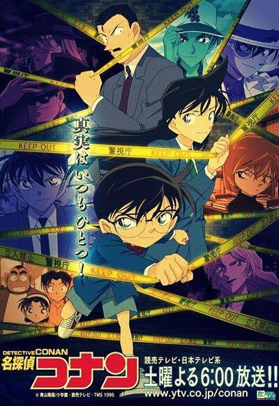 Featured image for Detective Conan's best cases