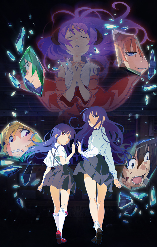 Featured image for Higurashi: When They Cry – Gou