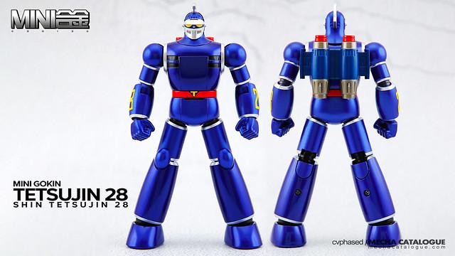 Featured image for Another Great 'Mini' Figure: Mini Gokin Tetsujin 28 (Shin Tetsujin 28)
