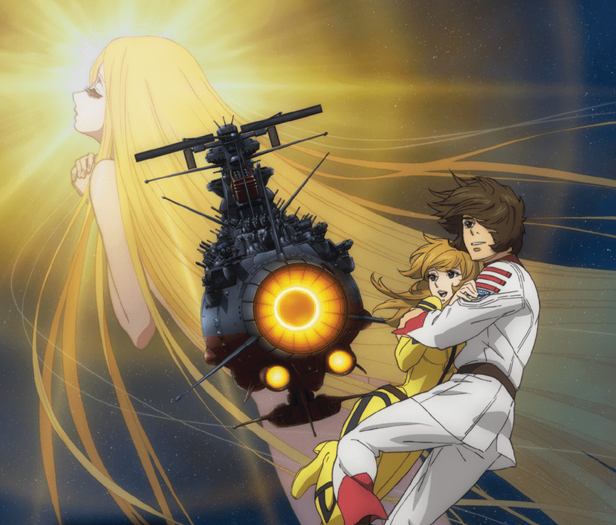 Featured image for Anime Review 193 Space Battleship Yamato 2202
