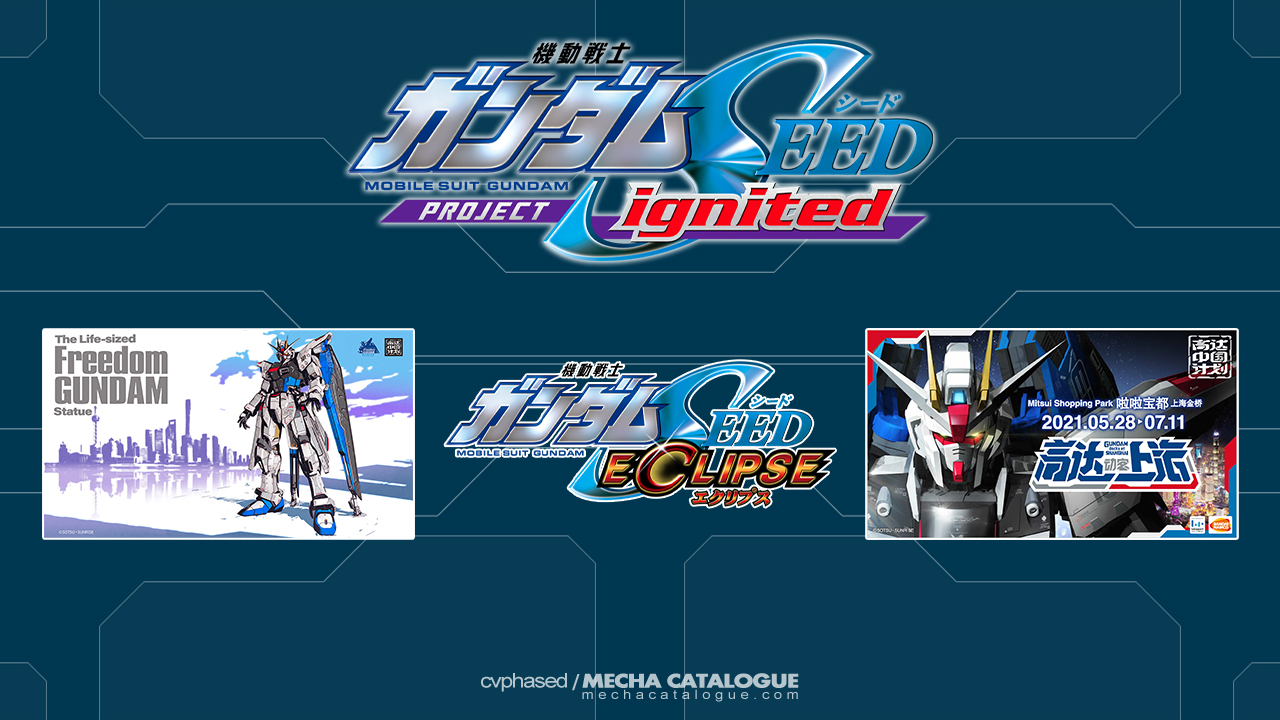 """Featured image for SEED is Back! """"GUNDAM SEED PROJECT ignited"""" Unveiled"""