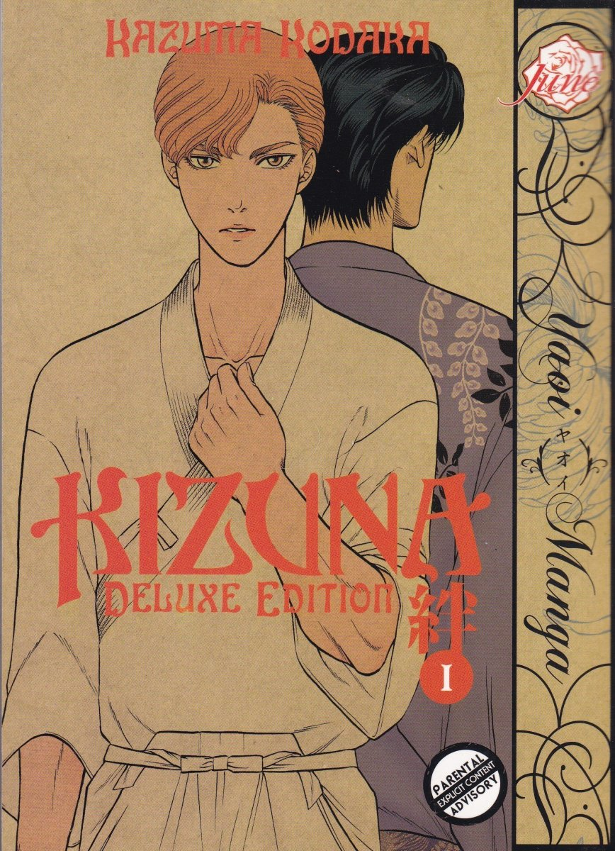 Featured image for Kizuna— A quality mix of storytelling and romance