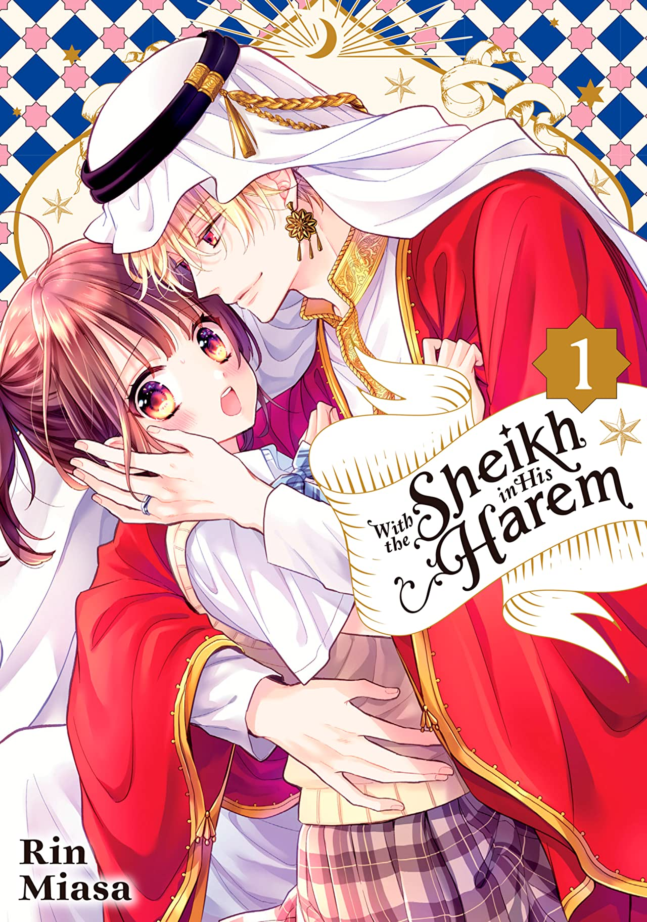 Featured image for With the Sheikh in His Harem Volume 1 Review