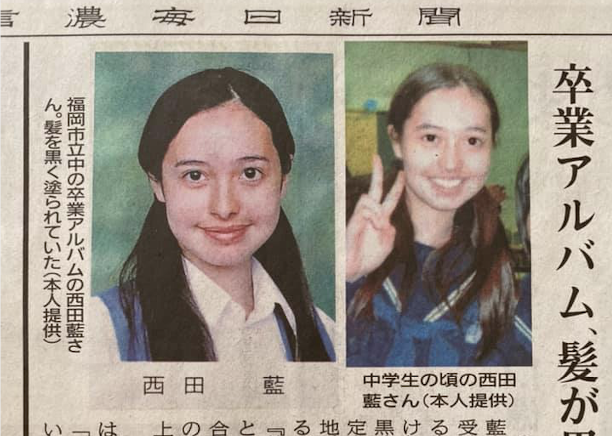 Featured image for Japanese Schools Court Controversy with Draconian Hair Regulations