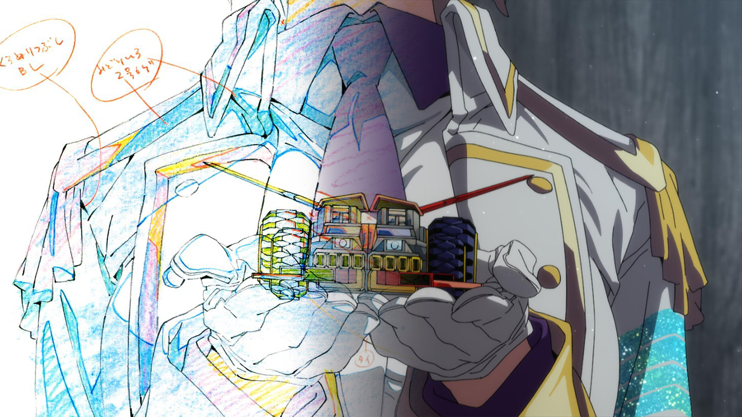 Featured image for SSSS.DYNAZENON – Production Notes 05-09