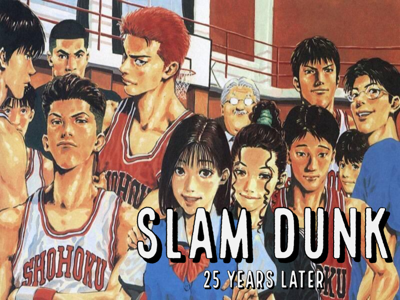Featured image for Revisiting Slam Dunk Final Chapter 25 Years Later…