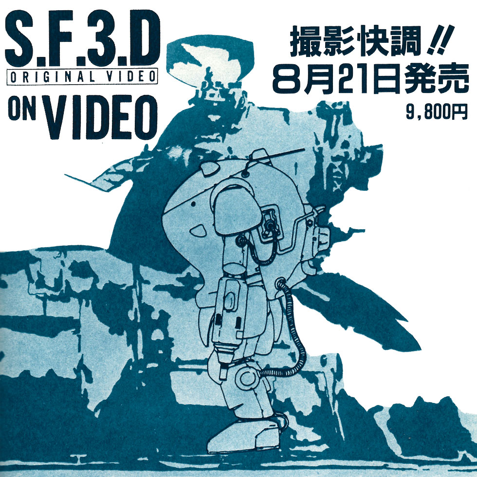Featured image for Direct-to-Video Model Kit Movies: The S.F.3.d Nutrocker Video