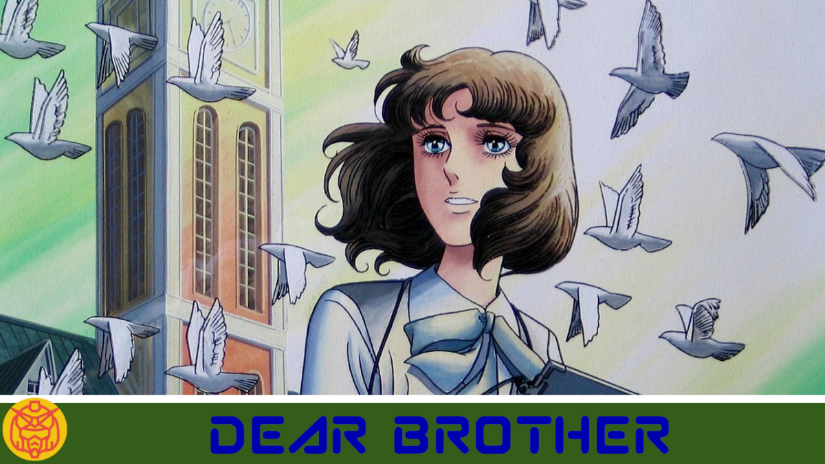 Featured image for Dear Brother: When the Walls Fell