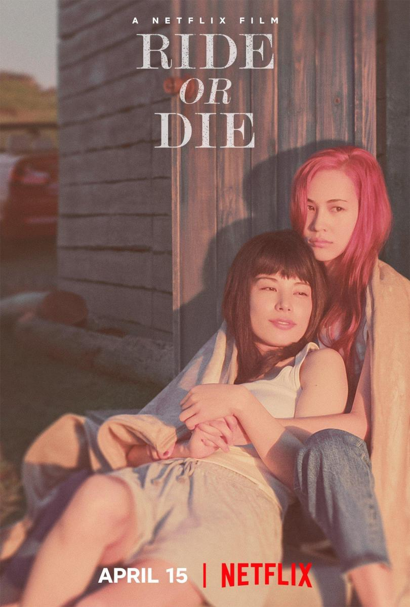 Featured image for Ride Or Die (2021) review