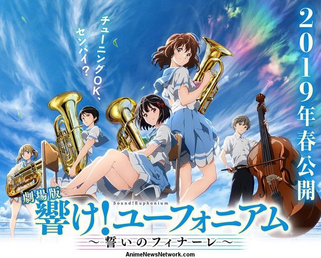 Featured image for June 2021 Review No.1 (Sound Eupho Sequel Film)
