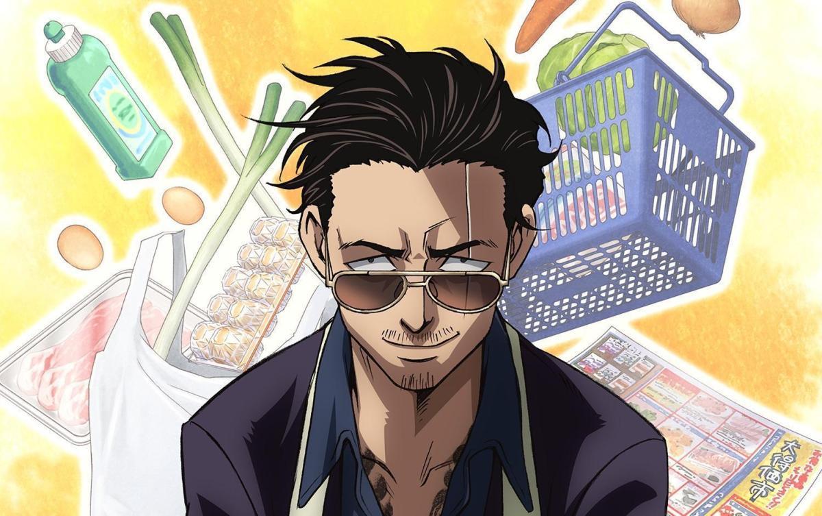 Featured image for Gokushufudou