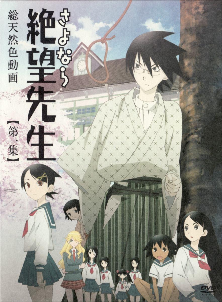Featured image for 5 Reasons To Skip: Sayonara, Zetsubou Sensei