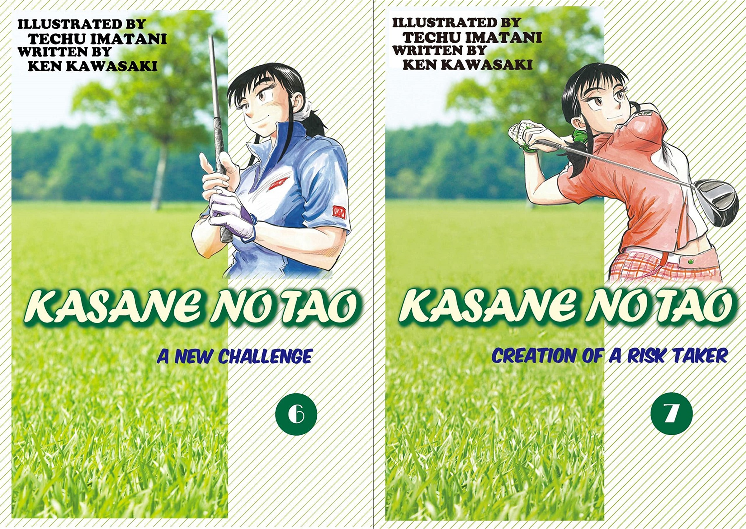 Featured image for Kasane no Tao Volumes 6 and 7 Review