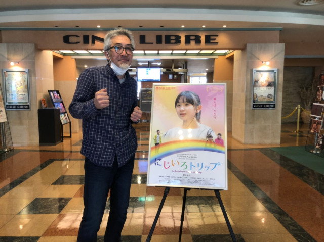 Featured image for An Interview with Shinji Imaoka, Director of A Rainbow-colored Trip [Osaka Asian Film Festival 2021]