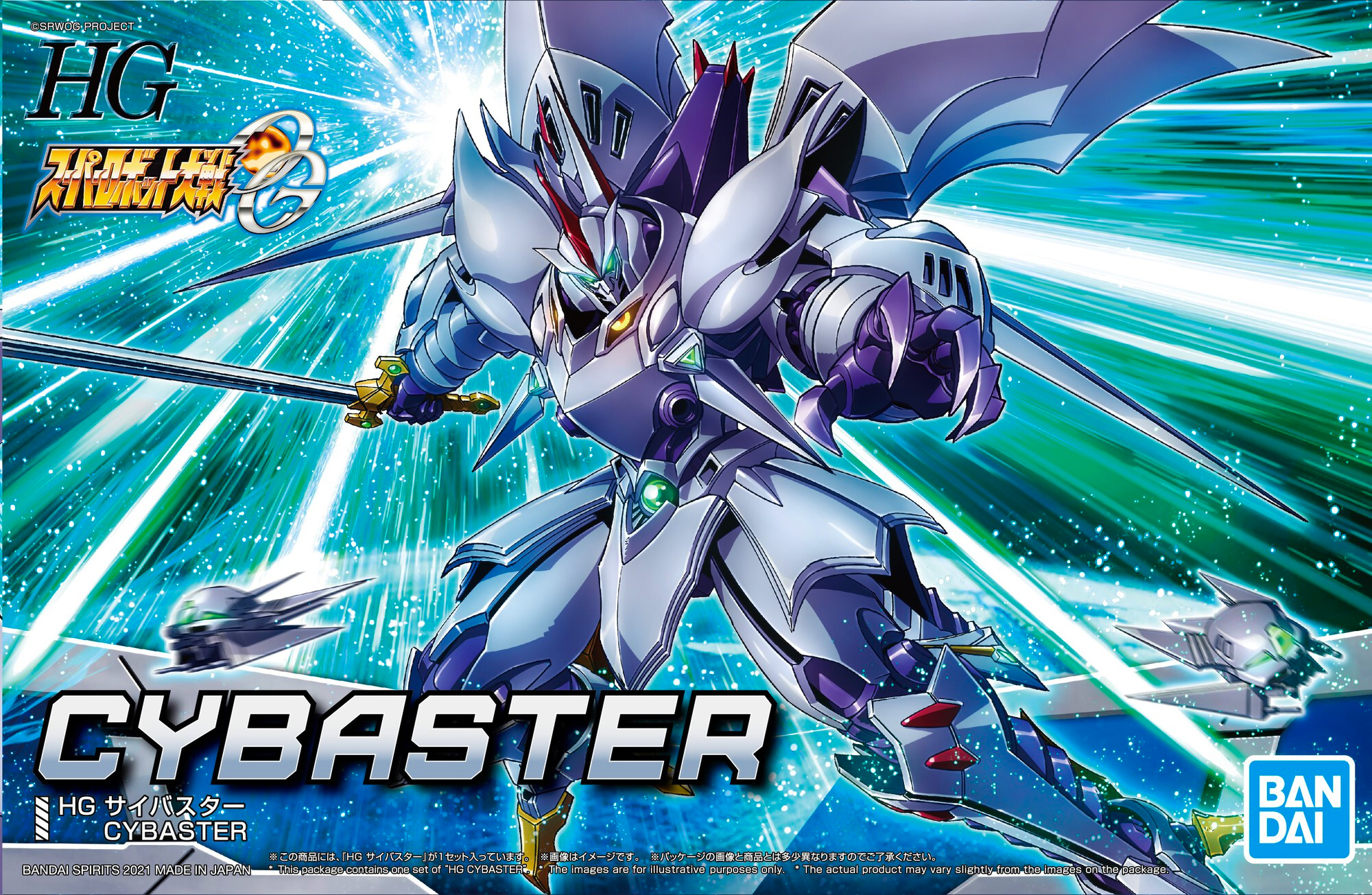 Featured image for Box Art Extravaganza (and More): HG Cybaster