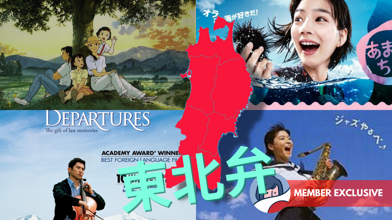 """Featured image for Zuzu-ben: How Japan's Northern Dialects Became Shorthand for """"Hick"""""""