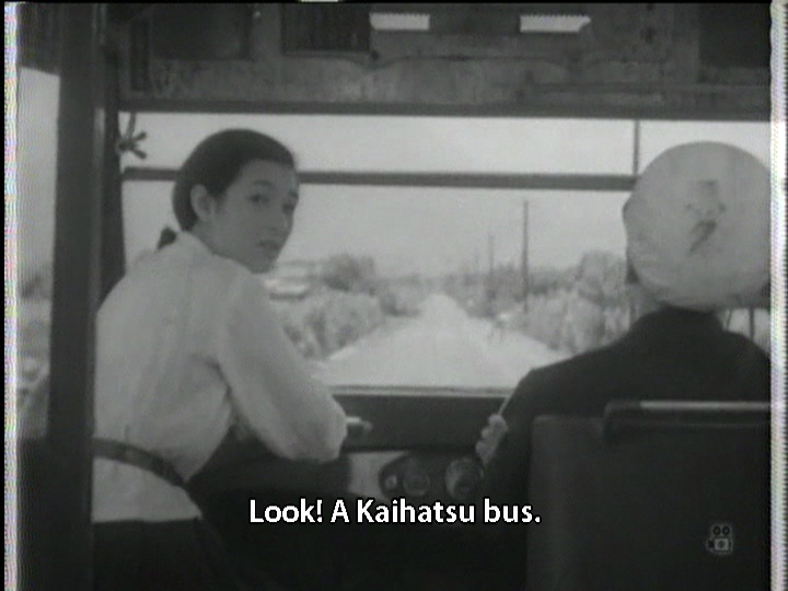 Featured image for Japanese Bus Rides: MR. THANK YOU and HIDEKO, THE BUS CONDUCTRESS