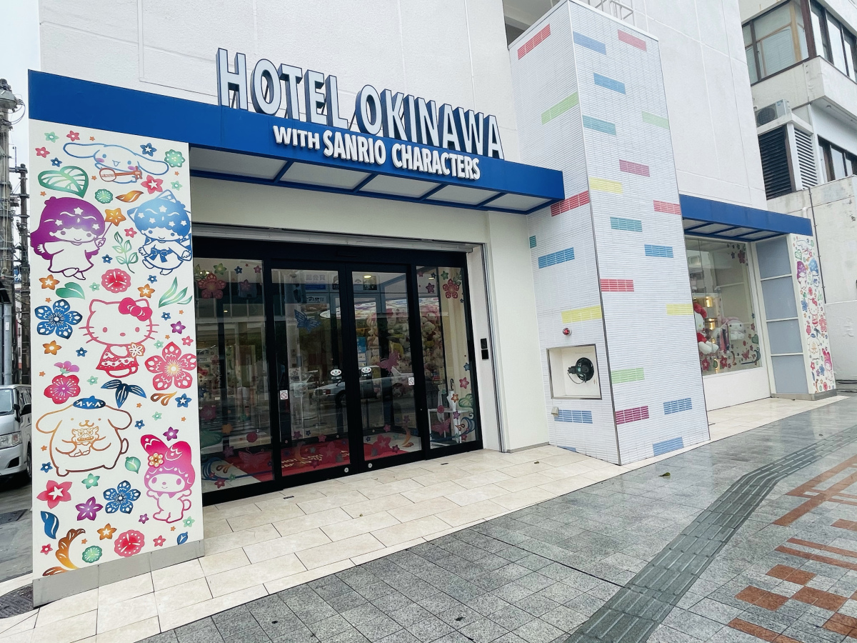 Featured image for Living the Dream at the Sanrio Hotel in Naha City, Okinawa