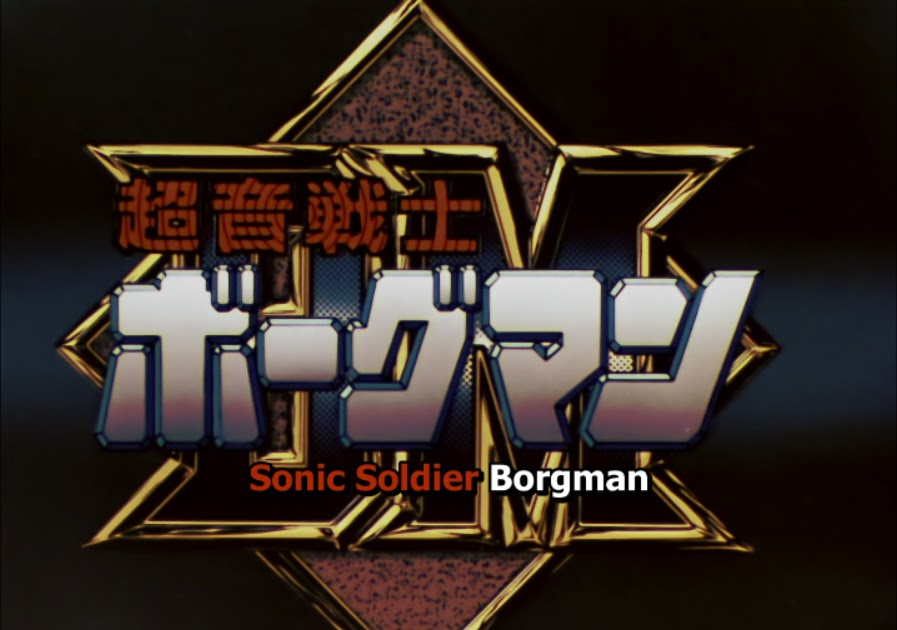 Featured image for Sonic Soldier Borgman - Episode 1