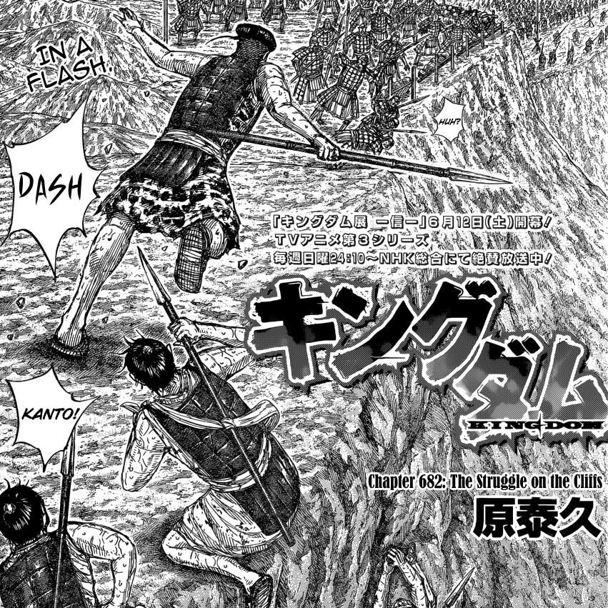 """Featured image for Top Of The Cliff 