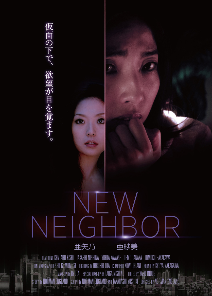 Featured image for New Neighbour (2013) review