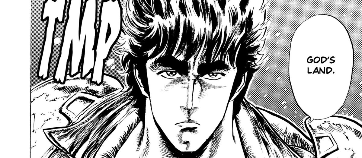 Featured image for Manga Review: Fist of the North Star, Volume 1
