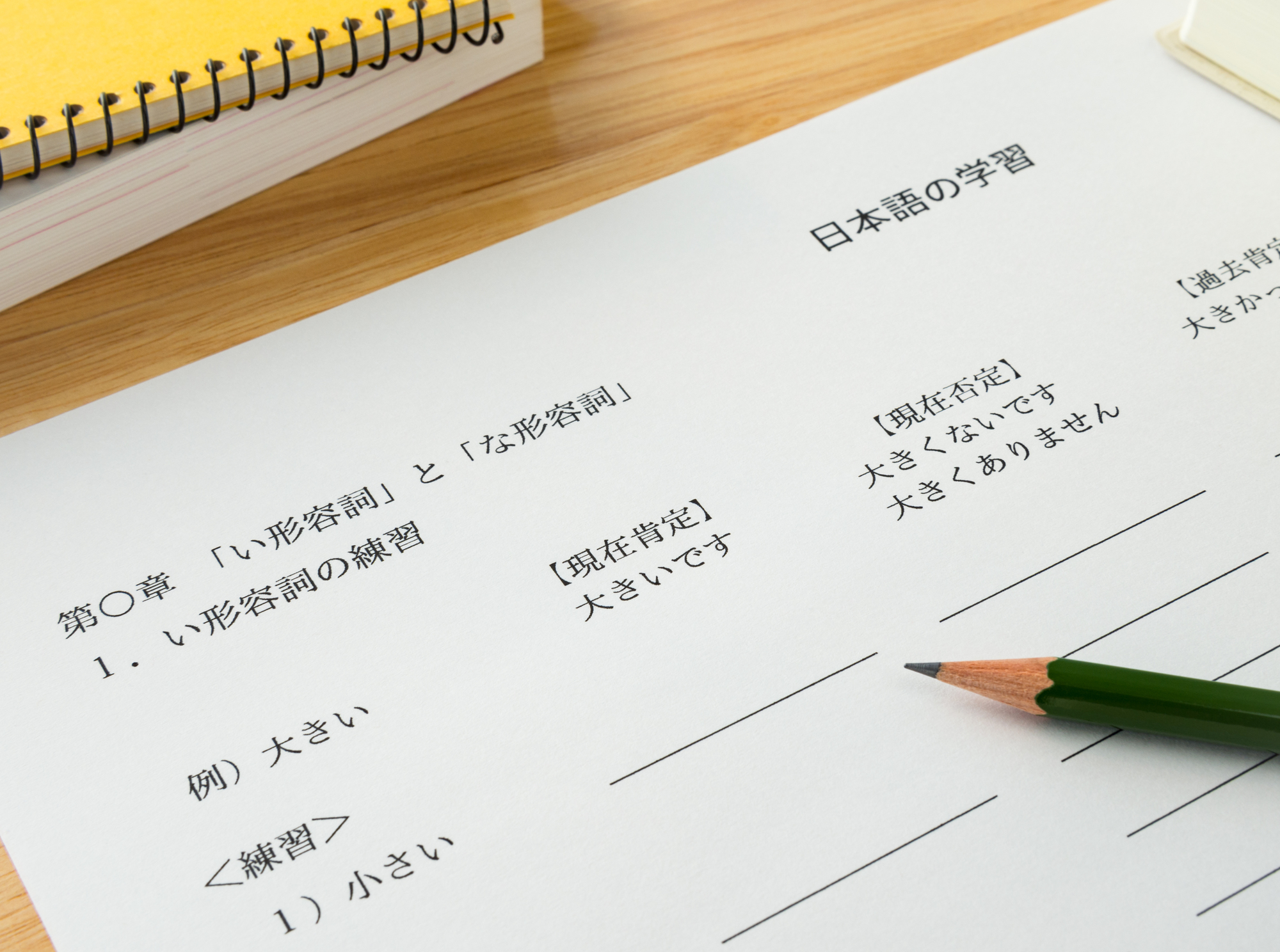 Featured image for Want to Take the JLPT? Here's What You Should Know!