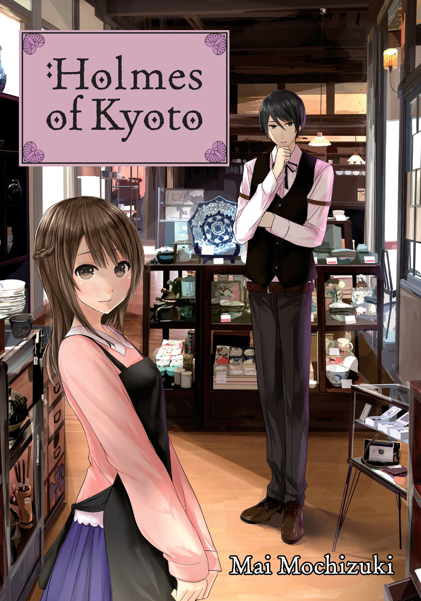 Featured image for Holmes of Kyoto Volume 1 Review