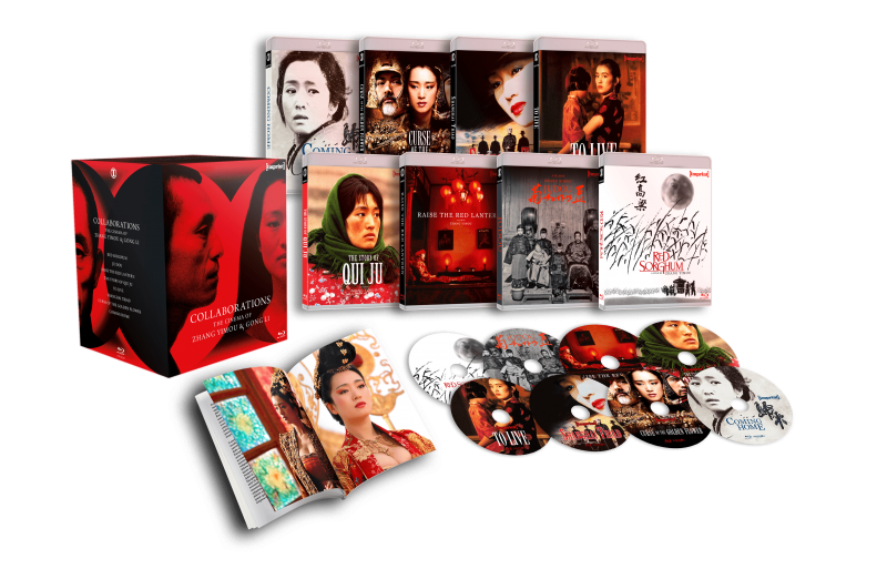 Featured image for Via Vision to Release Zhang Yimou/Gong Li Blu-ray Collection!
