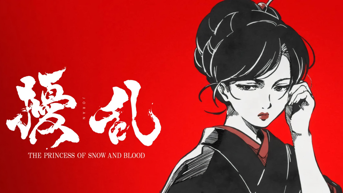 Featured image for Jouran: The Princess of Snow and Blood