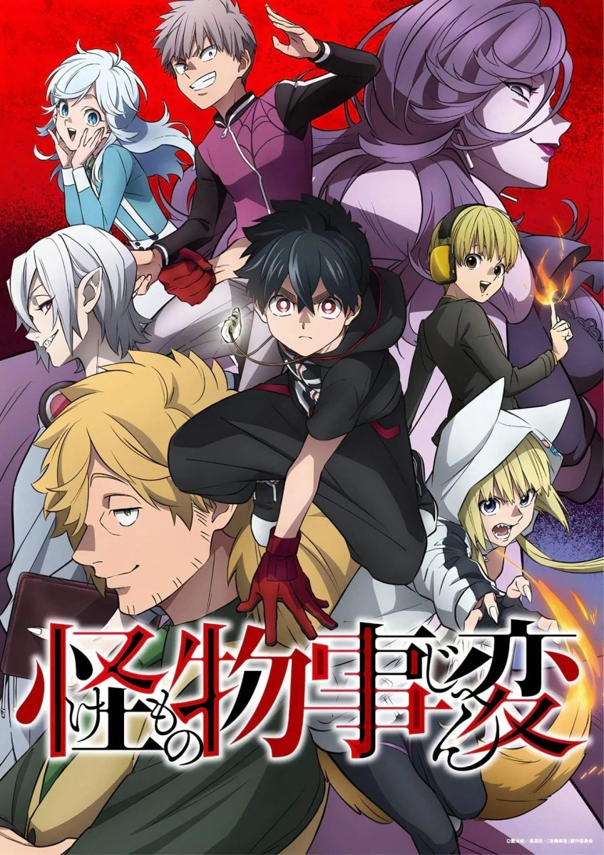 Featured image for Kemono Jihen Episode 1 First Impression