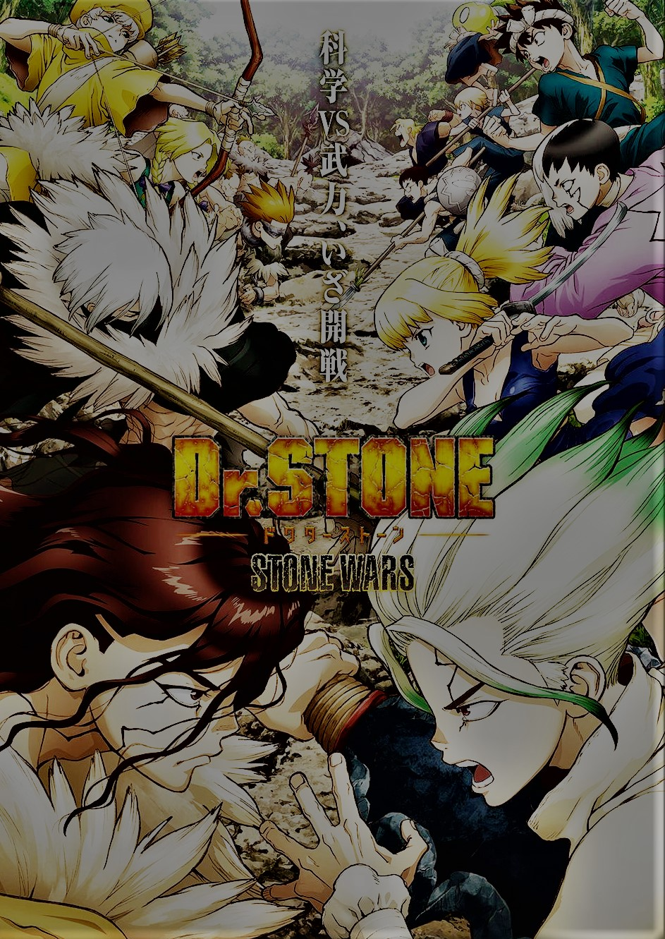 Featured image for Dr Stone: Stone Wars SPOILER REVIEW