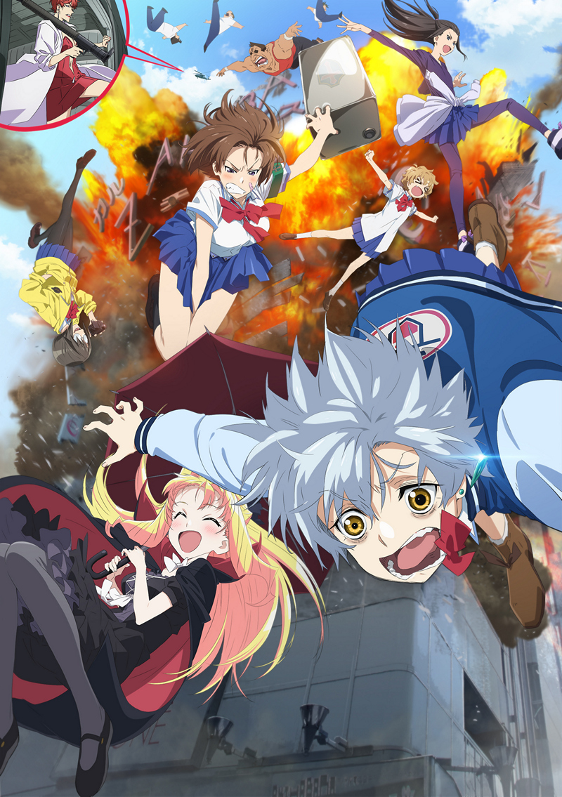 Featured image for Anime Review: Vlad Love