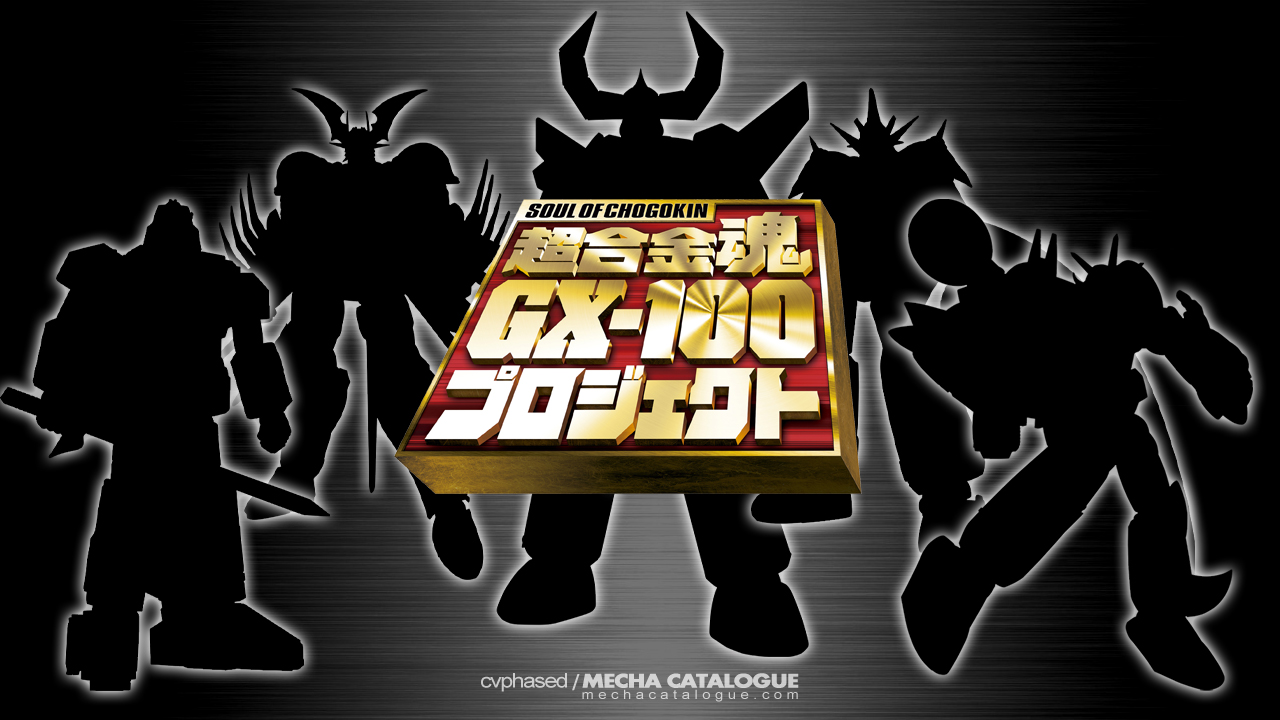 Featured image for No Mazingers Here! Soul of Chogokin GX-100 Project
