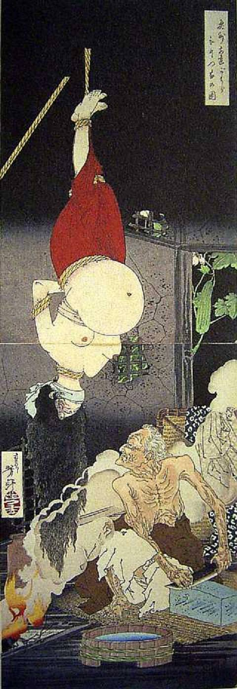 Featured image for The Mystique of the Ancient — Japan Through the Lens of Literature & Folk Tales