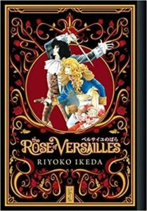 Featured image for The Rose of Versailles, Volume 5