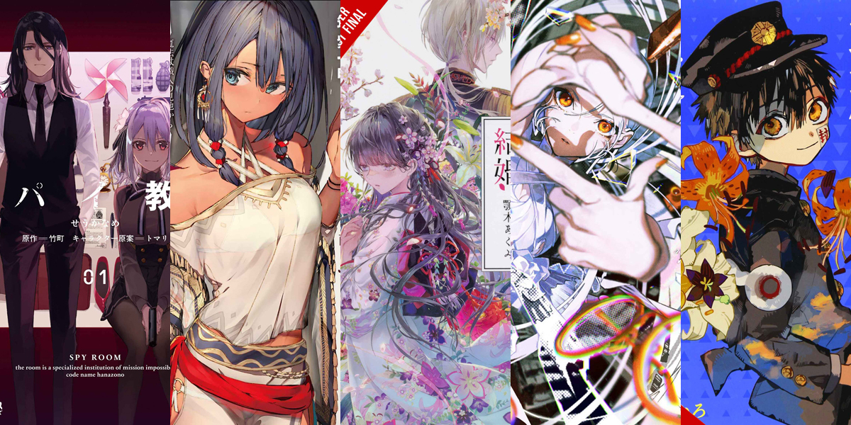 Featured image for Two Light Novels, Manga, and an Artbook Licenses from Yen Press