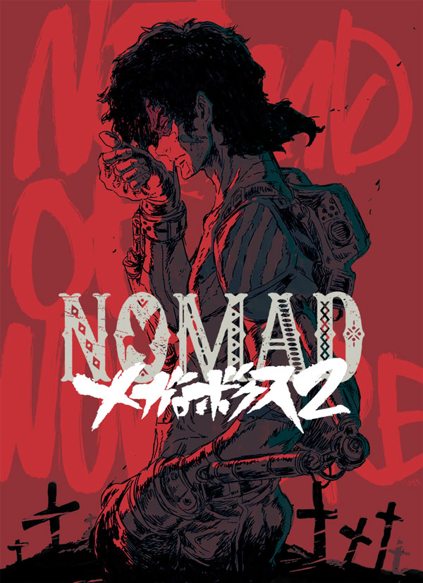 Featured image for Megalo Box: Nomad Anime Review 83/100