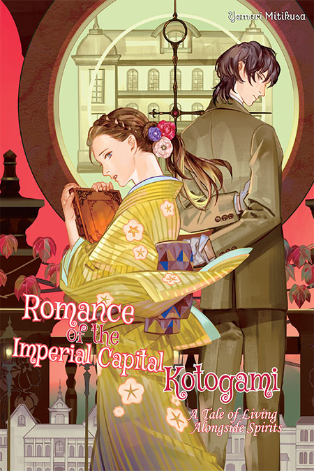 Featured image for The Anti-Social Geniuses Review: Romance of the Imperial Capital Kotogami: A Tale of Living Alongside Spirits